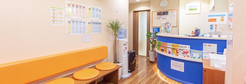 難波・心斎橋にある気軽に通える歯科医院です